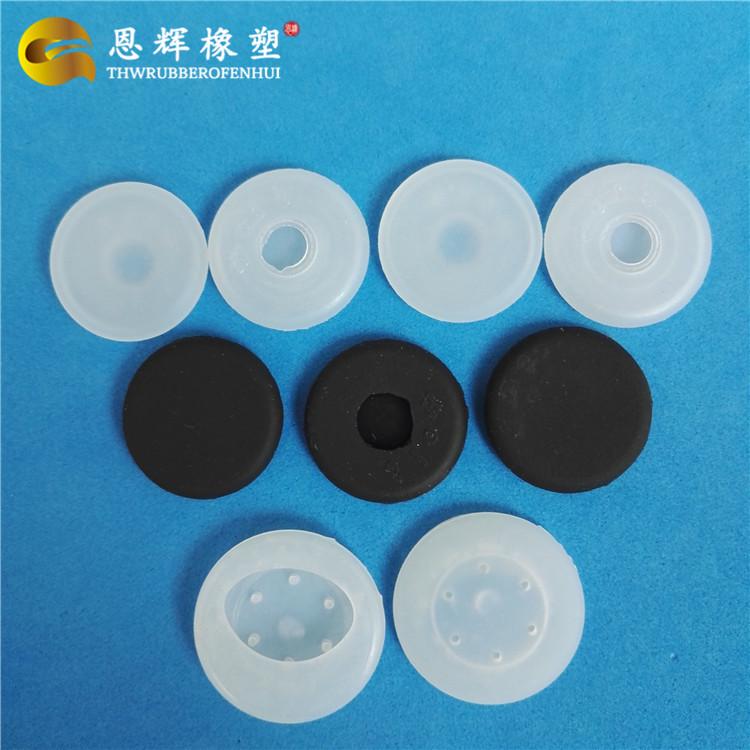 供应优质防滑硅胶套 硅胶塞 硅胶USB厂家定制