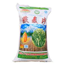 燕脉明珠优质燕麦片源头厂家供应批发采购 早餐谷物 膳食纤维 快煮燕麦片 营养早餐