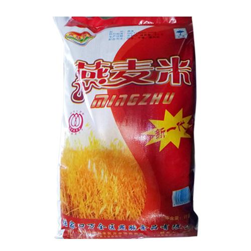 燕脉明珠 新一代精品 燕麦米  五谷杂粮粗粮