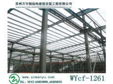宜兴钢结构厂房建造施工价格优质钢结构厂家