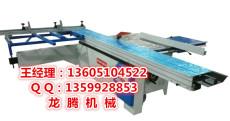木工机械设备价格浙江精密裁板机价格|温州市精密锯的价格厂家直销