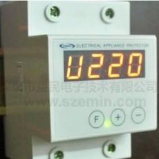 益民电动车保护器EM-001A 断零保护器 防烧坏电器