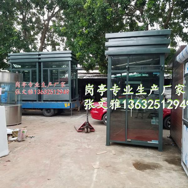 深圳钢结构岗亭 厂家直销 钢结构岗亭