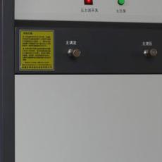 微機控制全自動水泥壓力試驗機 水泥壓力試驗機報價 水泥全自動壓力試驗機