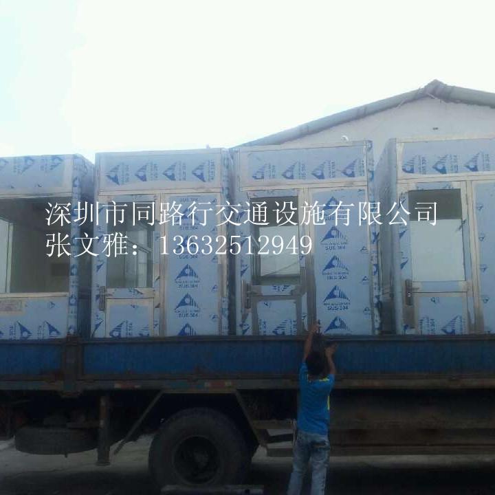 高速公路收费岗亭 不锈钢收费岗亭厂家 深圳高速公路收费岗亭