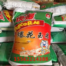 爆米花专用玉米 爆裂小玉米粒 蝶形爆米花 爆花玉米20kg