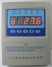 广州干式变压器温控器LD-B10-C220YI交通轨道变压器专用
