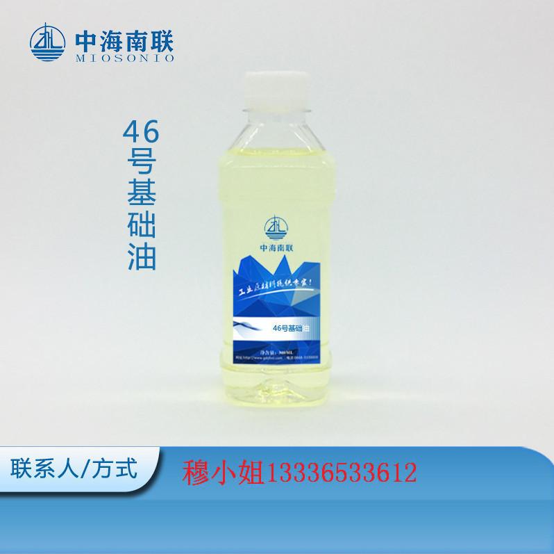 46号基础油 就选中海南联 广东诚信示范企业
