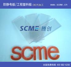 供应防静电有机玻璃板,1000*2000厂家规格防静电有机玻璃板