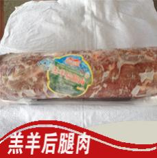 内蒙古羊肉卷 羔羊后腿肉卷 冷冻羔羊肉