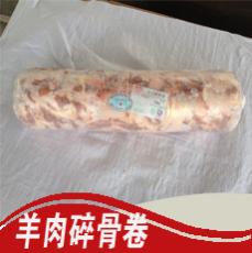 内蒙古纯羊肉 羊肉碎骨卷 羊肉批发  100kg起订