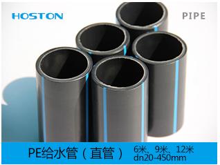 供应HDPE水管SDR21 0.8Mpa(外径110mm 壁厚5.3mm)