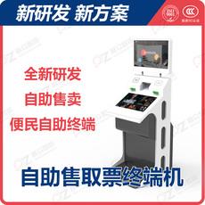 22寸红外触控一体机自助售票机 便民购票设备终端