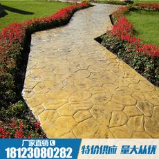 贵州省地坪厂家|压花地坪材料|压花地坪模具|脱模粉材料|地坪脱模粉