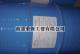 供应热稳定剂 高效热稳定剂