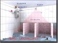厕所节水器-厕所感应器-沟槽节水器 沟槽感应器