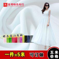 新款雪纺布料乔其纱面料夏季纯色透明汉服古装布料连衣裙布料时装布料