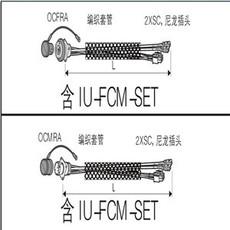 辽宁FCS003A-MR复合光缆接头供应公司