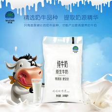 瑞源纯牛奶100%原生态牛奶