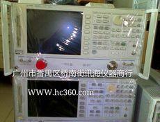 供应安捷伦HP-8720ES网络分析仪
