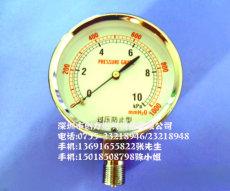 0-5kpa/10kpa/15kpa/20kpa/30kpa/50kpa过压防止型压力表、微压表