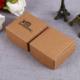 批发现货通用牛皮纸包装盒