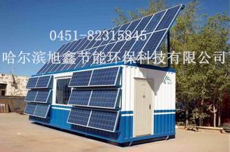 哈尔滨上网卖电太阳能发电设备