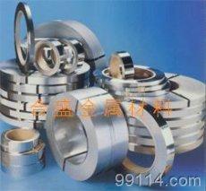 供应永磁合金2J4铁镍合金2J9
