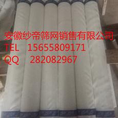 厂家供应120目体育用品丝印网纱 47T低音涤纶印刷网纱