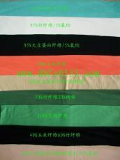 天然纤维:针织面料