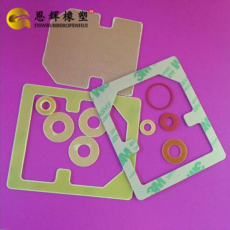 东莞【恩辉】环氧玻纤板生产厂家 【优质】耐腐蚀红钢纸垫片