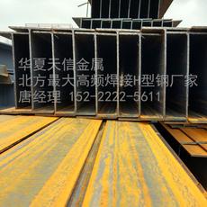 天津热镀锌高频焊接H型钢唐天经理