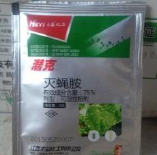 供应75% 灭蝇胺 (潜克)江西禾益出品 效果好 价格公道