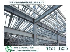 宜兴钢结构厂房建造价格专业钢结构厂房施工