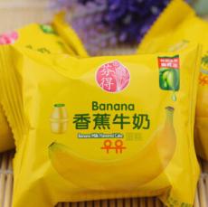 芬得香蕉牛奶蛋糕 5斤/箱 批发 55元/箱 芬得新产品