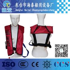 供应气胀式救生衣 背心式救生衣