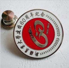 金属徽章制作厦门龙岩订做纯银徽章纪念章工厂
