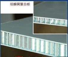 铝蜂窝板,彩铝板,钢板及各种材质卫生间隔断