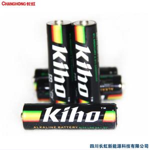 长虹AAA碱性电池 7号 七号 玩具专用电池 智能锁专用电池