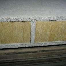 翰图 岩棉复合板  竖丝岩棉复合板报价 专业的国标岩棉复合板价格