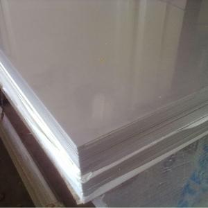 供应   优质 321 不绣钢板    不锈钢卷  不锈钢圆钢