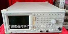 供应惠普HP-54147A网络分析仪