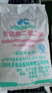 酸式焦磷酸钠连云港地区生产厂家