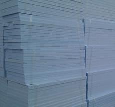 供应挤塑板 挤塑保温板