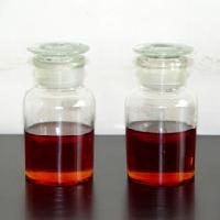 天然维生素E油 含量50% 功能特性 用途含量