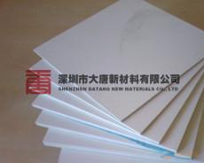 深圳宝安475白胶板