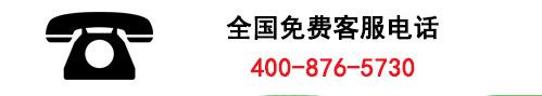 中国石斛交易网