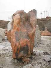 南阳晚霞红草坪石点缀石园林石生产厂家