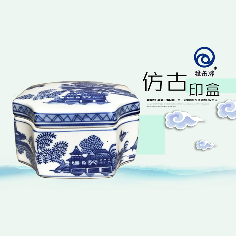 雅缶牌陶瓷 大埔厂家直销 手绘青花6寸印盒 陶瓷家居用品