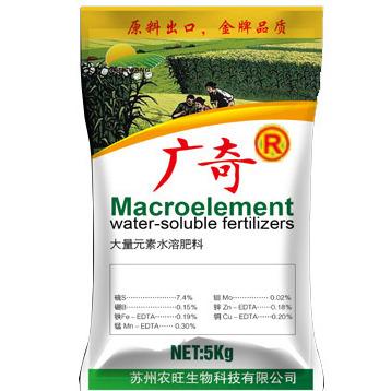 厂家直销广奇大量元素水溶肥5kg-促进作物生长抗逆抗病改善作物品质